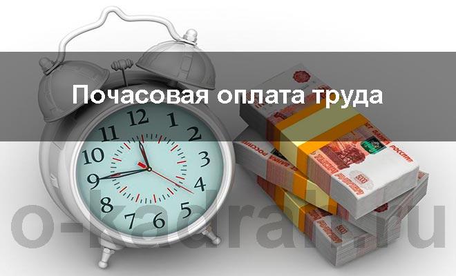 Минимальная Тарифная Ставка В России